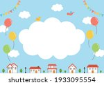 house landscape frame with...   Shutterstock .eps vector #1933095554