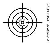 vector target outline icon... | Shutterstock .eps vector #1933113194