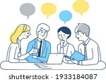 business scene during a meeting | Shutterstock .eps vector #1933184087