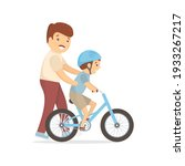 father teaching son to ride... | Shutterstock .eps vector #1933267217