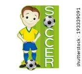 vector sticker. soccer. | Shutterstock .eps vector #193339091