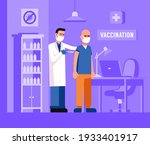 mass vaccination. doctor inject ... | Shutterstock .eps vector #1933401917