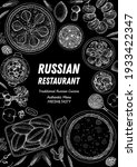 russian cuisine top view frame. ... | Shutterstock .eps vector #1933422347