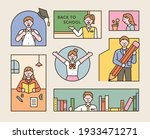 a collection of students... | Shutterstock .eps vector #1933471271