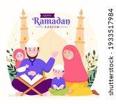 ramadan kareem mubarak happy... | Shutterstock .eps vector #1933517984