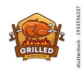 logo chicken grill food and... | Shutterstock .eps vector #1933556237