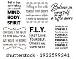 set of sayings about self love... | Shutterstock .eps vector #1933599341