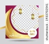 luxury magenta and gold ramadan ...   Shutterstock .eps vector #1933702541
