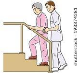 rehabilitation. the elderly... | Shutterstock . vector #193374281