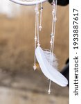 Dream Catcher With Feathers...