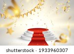 vector illustration for award... | Shutterstock .eps vector #1933960307