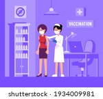 mass vaccination in medical... | Shutterstock .eps vector #1934009981