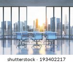 modern office interior | Shutterstock . vector #193402217
