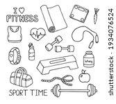 fitness doodles set. sketch of...   Shutterstock .eps vector #1934076524