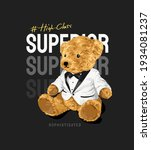 high class superior slogan with ... | Shutterstock .eps vector #1934081237