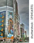 akihabara  tokyo   may 12 ... | Shutterstock . vector #193416551