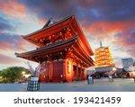 Tokyo   Sensoji Ji  Temple In...