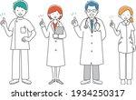 illustration of hearth care...   Shutterstock .eps vector #1934250317