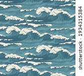 vector seamless pattern with... | Shutterstock .eps vector #1934315384