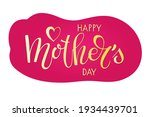 Happy Mothers Day Sticker....