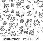 cute cartoon cat seamless... | Shutterstock .eps vector #1934478221
