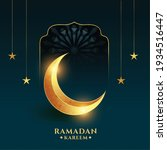 ramadan kareem background with...   Shutterstock .eps vector #1934516447