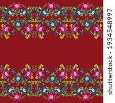 cute plant border. floral piece ...   Shutterstock .eps vector #1934548997