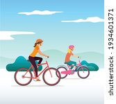 leisure cycling outdoor. woman...   Shutterstock .eps vector #1934601371