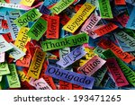 thank you word cloud printed on ... | Shutterstock . vector #193471265
