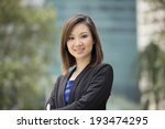portrait of a beautiful chinese ...   Shutterstock . vector #193474295