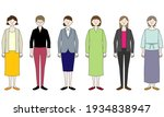 illustration set of a woman who ...   Shutterstock .eps vector #1934838947