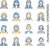 smile woman set simple...   Shutterstock .eps vector #1934890001