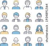 smiley men set simple...   Shutterstock .eps vector #1934891564