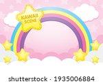 kawaii star light bulb signage... | Shutterstock .eps vector #1935006884