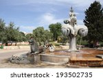 jerusalem park israel state... | Shutterstock . vector #193502735