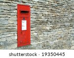 English Post Box In A Cotswold...