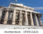 Small photo of ATHENS, GREECE - MAY 15: Tourists in famous old city Acropolis Parthenon Temple on May 15, 2014 in Athens, Greece. Its construction began in 447 BC in the Athenian Empire. It was completed in 438 BC
