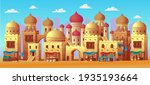 panorama of ancient arab city... | Shutterstock .eps vector #1935193664