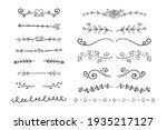 calligraphic ornament set.... | Shutterstock .eps vector #1935217127