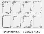 calligraphic ornament set.... | Shutterstock .eps vector #1935217157