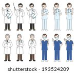 doctor   nurse | Shutterstock .eps vector #193524209
