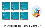 european football 2020... | Shutterstock .eps vector #1935259577