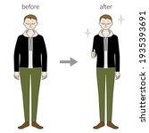 illustration set of a man ...   Shutterstock .eps vector #1935393691