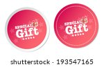 special gift stickers | Shutterstock .eps vector #193547165