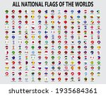 all national flags of the... | Shutterstock .eps vector #1935684361