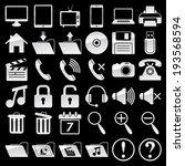 media icon set | Shutterstock . vector #193568594