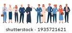 business office worker people... | Shutterstock .eps vector #1935721621