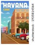 havana  cuba. vector travel... | Shutterstock .eps vector #1935814564
