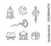 religious collection ramadan...   Shutterstock .eps vector #1935844474
