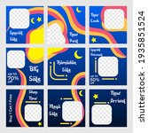 set of social media post puzzle ... | Shutterstock .eps vector #1935851524